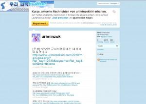 Nordkorea auf Twitter (Twitter Screenshot)